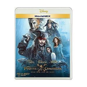 パイレーツ・オブ・カリビアン/最後の海賊 MovieNEX ブルーレイ+DVDセ.. / ジョニー・デップ (Blu-ray)|vanda