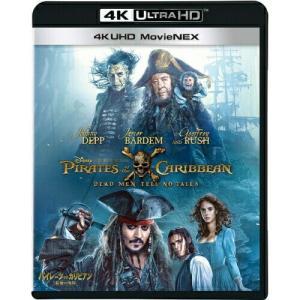 パイレーツ・オブ・カリビアン/最後の海賊 4K UHD MovieNEX(4K .. / ジョニー・デップ (4K ULTRA HD)|vanda