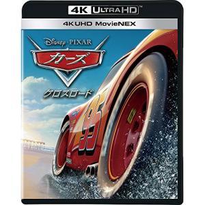 カーズ/クロスロード 4K UHD MovieNEX(4K ULTRA HD+3.. / ディズニー (4K ULTRA HD)|vanda
