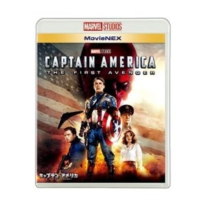 キャプテン・アメリカ/ザ・ファースト・アベンジャー MovieNEX ブルーレイ.. / クリス・エヴァンス (Blu-ray)|vanda