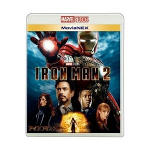 アイアンマン2 MovieNEX ブルーレイ+DVDセット / ロバート・ダウニー・Jr. (Blu-ray)|vanda