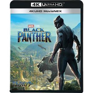 ブラックパンサー 4K UHD MovieNEX(4K ULTRA HD+3Dブ.. / チャドウィック・ボーズマン (4K ULTRA HD)|vanda