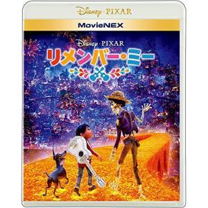 リメンバー・ミー MovieNEX ブルーレイ+DVDセット / ディズニー (Blu-ray)|vanda