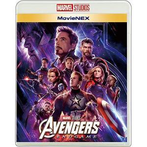 アベンジャーズ/エンドゲーム MovieNEX ブルーレイ+DVDセット / ロバート・ダウニー・Jr. (Blu-ray)|vanda