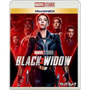 ブラック・ウィドウ MovieNEX ブルーレイ+DVDセット(ブルーレイ+DV.. / スカーレット・ヨハンソン (Blu-ray) vanda