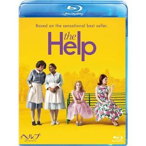 ヘルプ〜心がつなぐストーリー〜(Blu-ray Disc) ...