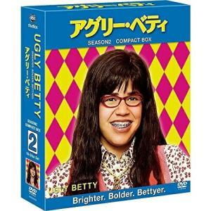 アグリー・ベティ シーズン2 コンパクト BOX / アメリカ・フェレーラ (DVD)|vanda