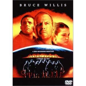 アルマゲドン / ブルース・ウィリス (DVD)|vanda