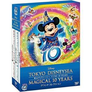 東京ディズニーシー マジカル 10 YEARS グランドコレクション / ディズニー (DVD) vanda