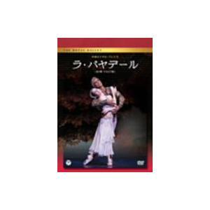 発売日:2012/01/18 収録曲:●ミンクス/ランチベリー編:「ラ・バヤデール」\キャストギャラ...