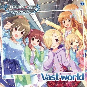 ゲーム ミュージック /THE IDOLM@STER CINDERELLA GIRLS STARLIGHT MASTER 27 Vast world  CD