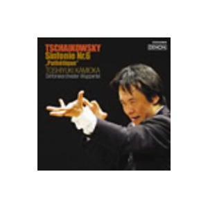 【CD】チャイコフスキー:交響曲第6番「悲愴」/上岡敏之&ヴッパータール交響楽団 カミオカ トシユキ・アンド・ブツパ