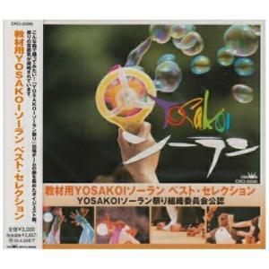 発売日:2004/04/21 収録曲: / 第8回 阿亀仟神 / 第8回 Excla!matioN ...