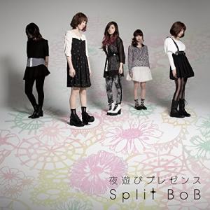 夜遊びプレゼンス / Split BoB (CD) vanda