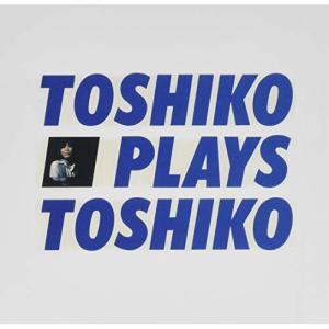 トシコ・プレイズ・トシコ / 秋吉敏子 (CD)