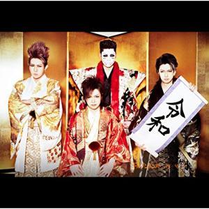 令和 / ゴールデンボンバー (CD)