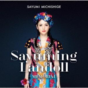 SAYUMINGLANDOLL〜メモリアル〜(初回生産限定盤)(DVD付) / 道重さゆみ (CD) (発売後取り寄せ)|vanda