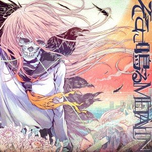 METALIN / そこに鳴る (CD)