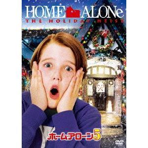 ホーム・アローン5 / クリスチャン・マーティン (DVD)