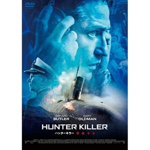ハンターキラー 潜航せよ / ジェラルド・バトラー (DVD)|vanda