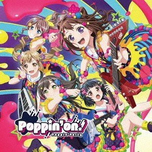 Poppin'on!(通常盤) / Poppin'Party (CD) vanda