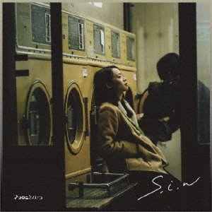 s.i.n / マカロニえんぴつ (CD)