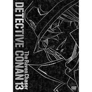 劇場版 名探偵コナン 漆黒の追跡者 スペシャル・エディション / コナン (DVD)