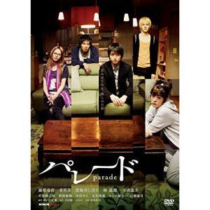 パレード / 藤原竜也/香里奈 (DVD) vanda
