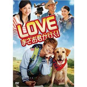 LOVE まさお君が行く! / 香取慎吾/広末涼子 (DVD)