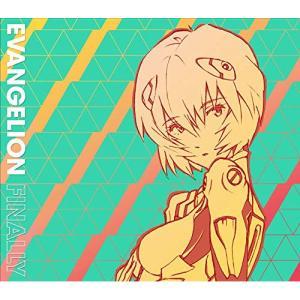 EVANGELION FINALLY(期間限定盤) / エヴァンゲリオン (CD)|vanda