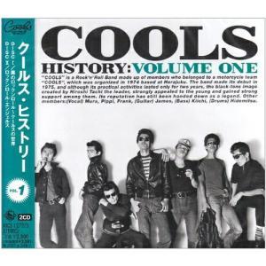 クールス・ヒストリー VOL.1 / COOLS (CD) vanda
