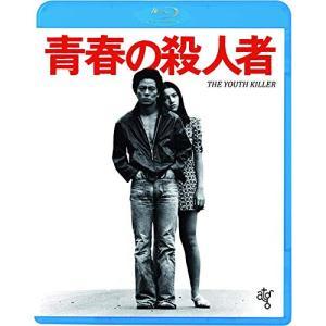 青春の殺人者<ATG廉価盤>(Blu-ray Disc) / 水谷豊 (Blu-ray)|vanda