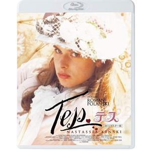 テス <4Kリマスター版>(Blu-ray Disc) / ナスターシャ・キンスキー (Blu-ray)|vanda