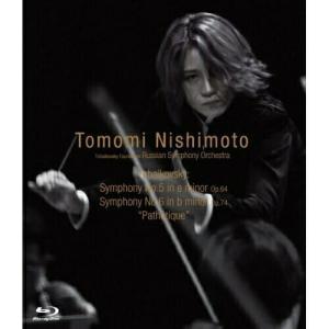 【Blu-ray】【9%OFF】チャイコフスキー:交響曲第5番&第6番「悲愴」(Blu-ray Disc)/西本智実 ニシモト トモミ