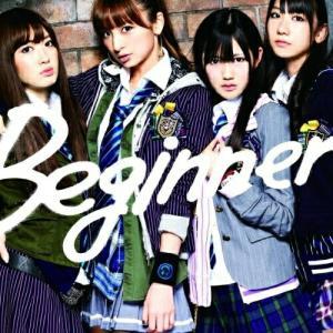 Beginner(通常盤)(Type-B)(DVD付) / AKB48 (CD)
