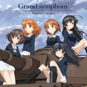 発売日:2017/12/06 収録曲: / Grand symphony / プラネタリー / Gr...