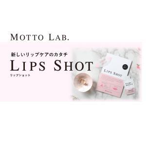 MOTTO LAB. リップショット ピンク 2g(唇用美容液)内容:リップパック1枚、プランプエッセンス2g vanda