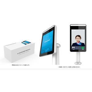 顔認証/体温測定デバイス『AI FACE』|vanda