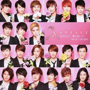 【CD】X.O.X.O〜夢を抱いて〜/Never too late/Apeace エーピース