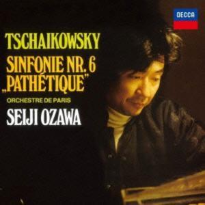 【CD】チャイコフスキー:交響曲第6番「悲愴」、「くるみ割り人形」「眠りの森の美女」組曲/小澤征爾 オザワ セイジ