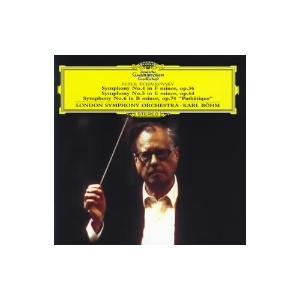 【CD】チャイコフスキー:交響曲第4番&第5番&第6番/ベーム ベーム