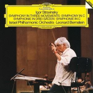 【CD】ストラヴィンスキー:交響曲ハ調、3楽章の交響曲/バーンスタイン バーンスタイン