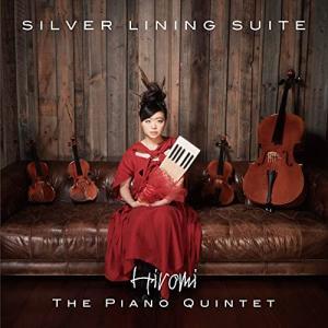 シルヴァー・ライニング・スイート(初回限定盤) / 上原ひろみ ザ・ピアノ・クインテット (CD) vanda