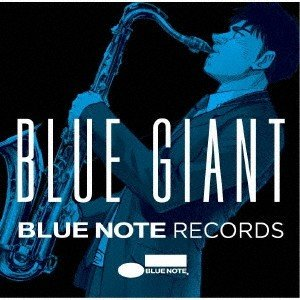 BLUE GIANT × BLUE NOTE / オムニバス (CD)