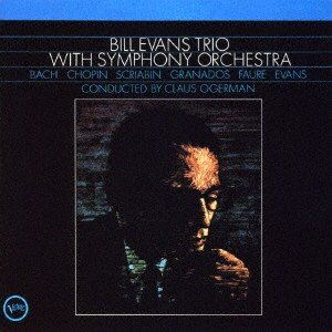 ビル・エヴァンス・ウィズ・シンフォニー・オーケストラ / ビル・エヴァンス (CD)