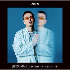 無双Collaborations  -The undefea...