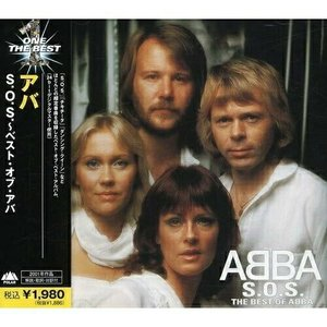 S.O.S.〜ベスト・オブ・アバ / アバ (CD)