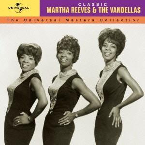 【CD】マーサ&ザ・ヴァンデラス・ベスト/マーサ&ザ・ヴァンデラス マーサ・アンド・ザ・バンデラス
