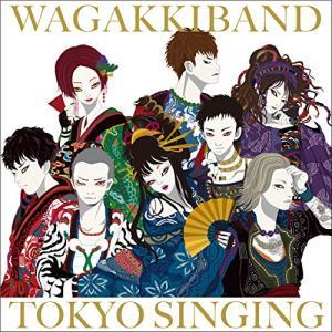 TOKYO SINGING(CD ONLY盤) / 和楽器バンド (CD)|vanda