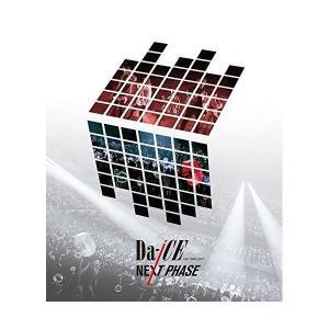 Da-Ice LIVE TOUR 2017-N...の関連商品7